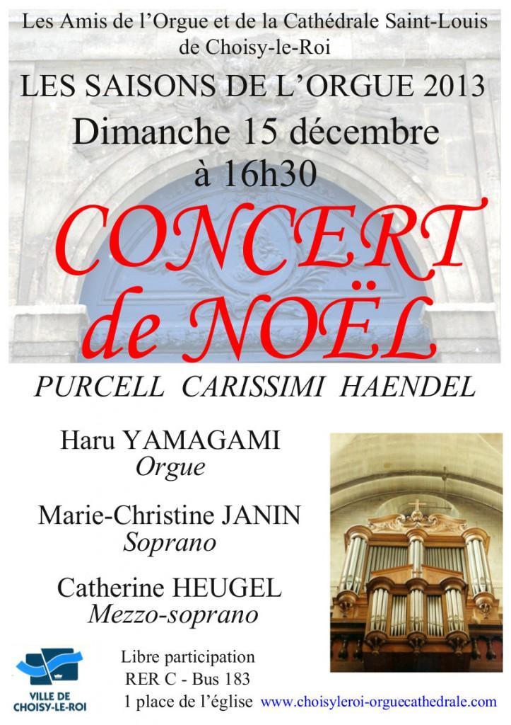 AOC-Choisy.Orgue.Affiche.Concert.2013.12.15
